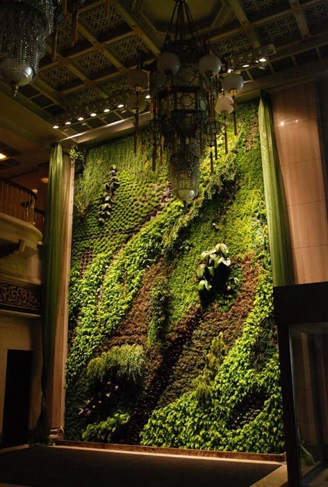 National theater taipei vertical garden